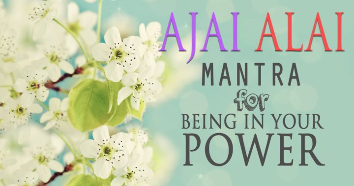 Ajai Alai   Patricia PRIAT - Au coeur de l'humain