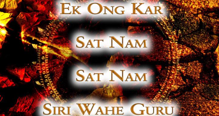 Mantra Ek Ong Kar Sat Nam Siri Wha Hey Guru